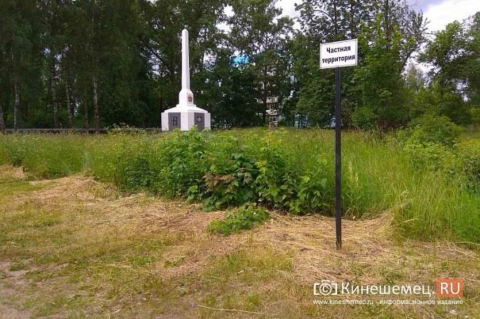 В Кинешме зарастает травой обелиск участникам Великой Отечественной войны фото 17