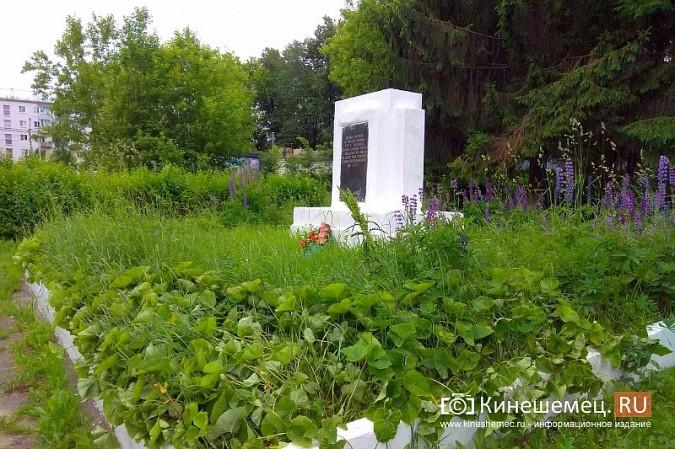 В Кинешме зарастает травой обелиск участникам Великой Отечественной войны фото 12