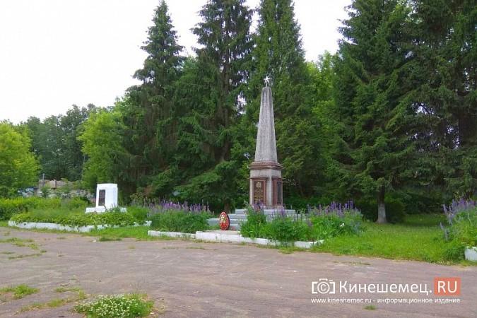 В Кинешме зарастает травой обелиск участникам Великой Отечественной войны фото 15