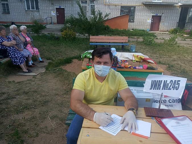 В Кинешме жителей обзванивают из УИКов с просьбой выходить во двор на голосование по Конституции фото 2