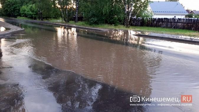 Ул.М.Василевского, отремонтированная за 18 млн, не прошла испытание ливнем фото 6