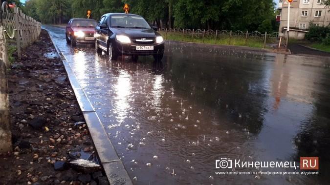 Ул.М.Василевского, отремонтированная за 18 млн, не прошла испытание ливнем фото 7