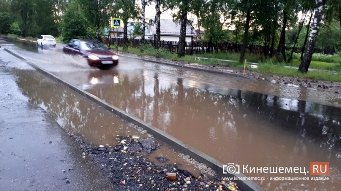 Ул.М.Василевского, отремонтированная за 18 млн, не прошла испытание ливнем фото 4