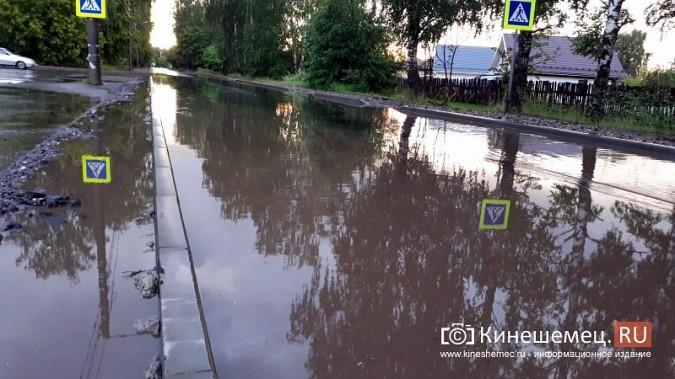 Ул.М.Василевского, отремонтированная за 18 млн, не прошла испытание ливнем фото 5