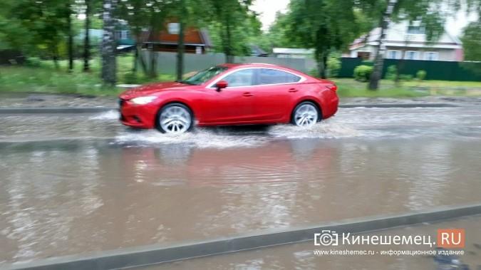 Ул.М.Василевского, отремонтированная за 18 млн, не прошла испытание ливнем фото 2