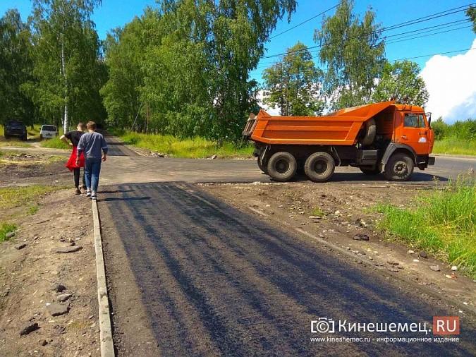 На тротуаре по улице М.Василевского укладывают новый асфальт фото 5