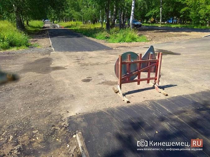 На тротуаре по улице М.Василевского укладывают новый асфальт фото 8