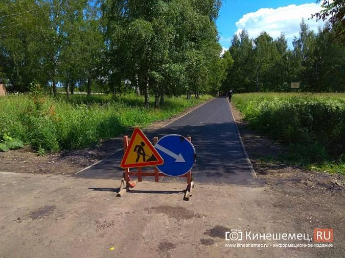 На тротуаре по улице М.Василевского укладывают новый асфальт фото 3