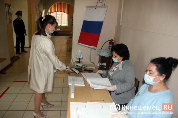 В голосовании по поправкам в Конституцию приняли участие более 43 тысяч кинешемцев фото 32