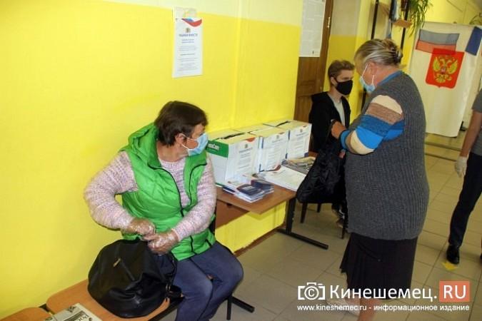 В голосовании по поправкам в Конституцию приняли участие более 43 тысяч кинешемцев фото 15