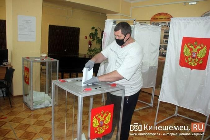 В голосовании по поправкам в Конституцию приняли участие более 43 тысяч кинешемцев фото 36
