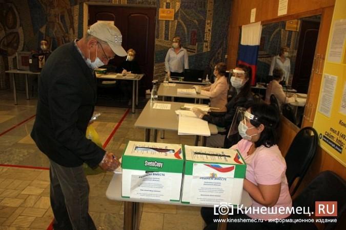 В голосовании по поправкам в Конституцию приняли участие более 43 тысяч кинешемцев фото 13