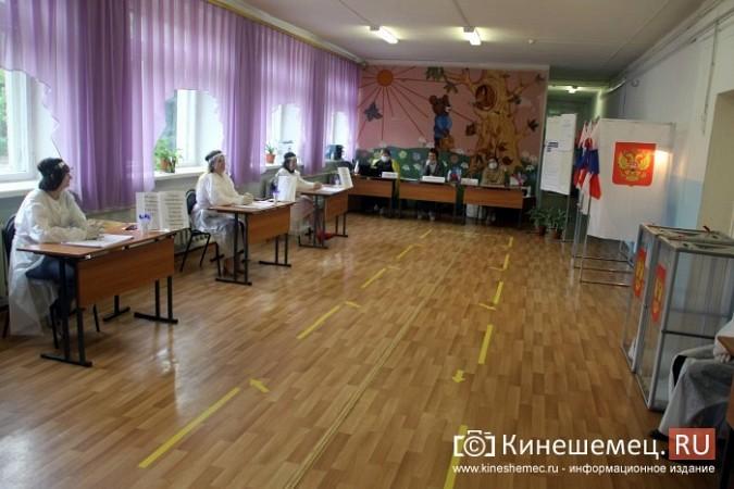 В голосовании по поправкам в Конституцию приняли участие более 43 тысяч кинешемцев фото 18