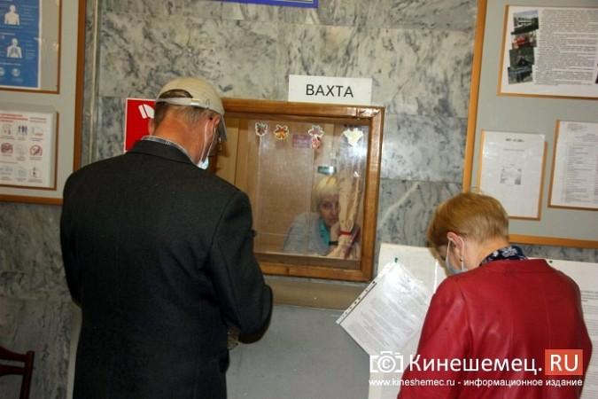В голосовании по поправкам в Конституцию приняли участие более 43 тысяч кинешемцев фото 9