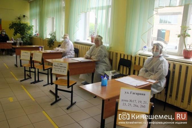 В голосовании по поправкам в Конституцию приняли участие более 43 тысяч кинешемцев фото 16