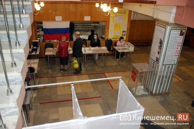 В голосовании по поправкам в Конституцию приняли участие более 43 тысяч кинешемцев фото 11
