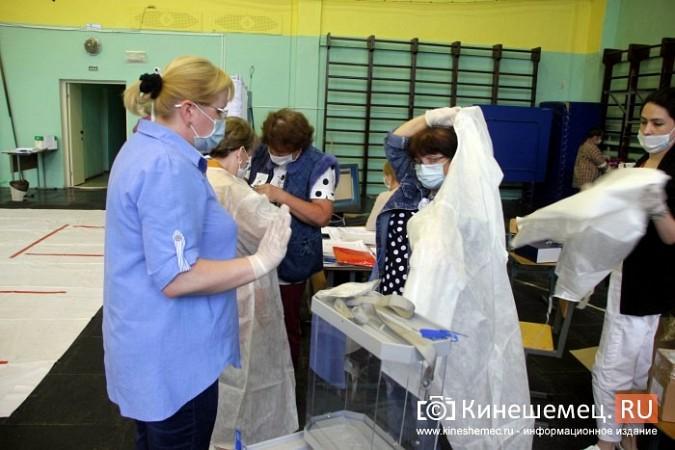 В голосовании по поправкам в Конституцию приняли участие более 43 тысяч кинешемцев фото 4
