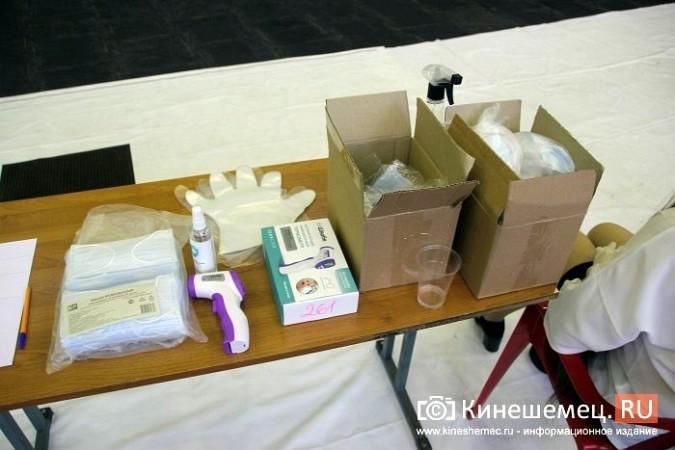 В голосовании по поправкам в Конституцию приняли участие более 43 тысяч кинешемцев фото 3