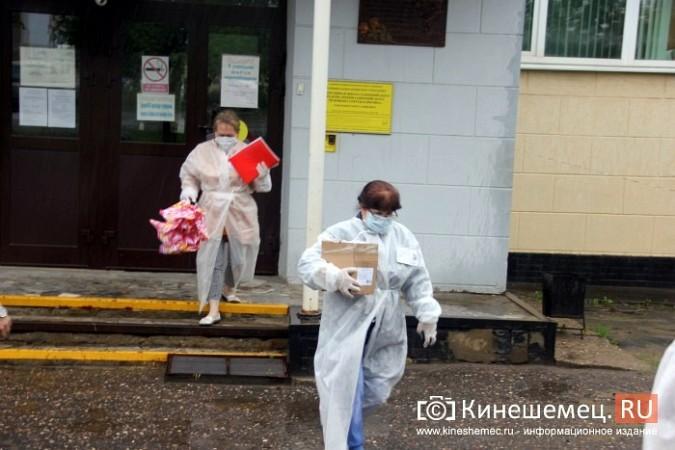 В голосовании по поправкам в Конституцию приняли участие более 43 тысяч кинешемцев фото 6