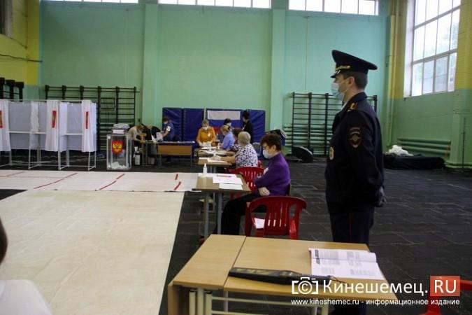 В голосовании по поправкам в Конституцию приняли участие более 43 тысяч кинешемцев фото 2