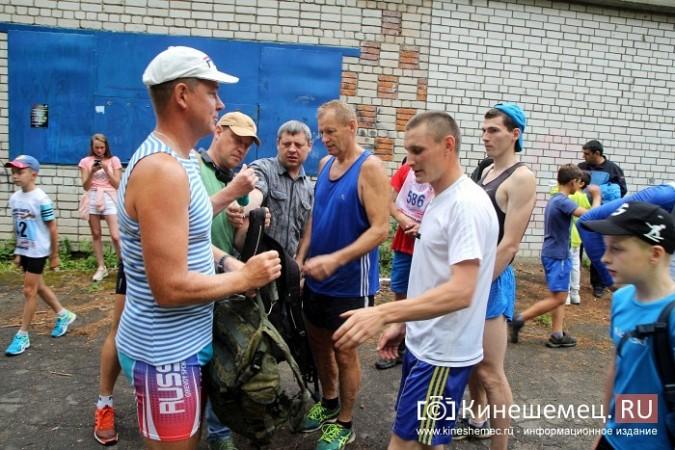 Марш-бросок в Кинешме выиграли морской пехотинец и десантник фото 11
