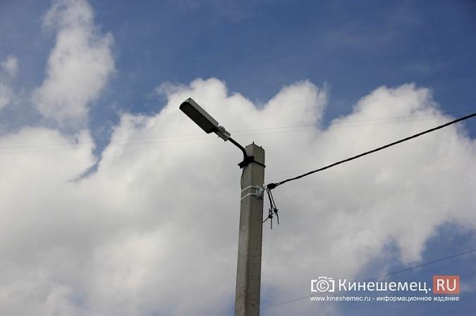 На участке улицы Бойцова провели долгожданное освещение фото 3