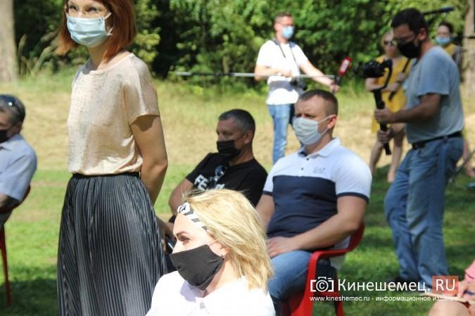 Станислав Воскресенский встретился с общественностью Кинешмы на парке на «стартовой» поляне фото 7