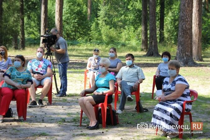 Станислав Воскресенский встретился с общественностью Кинешмы на парке на «стартовой» поляне фото 9