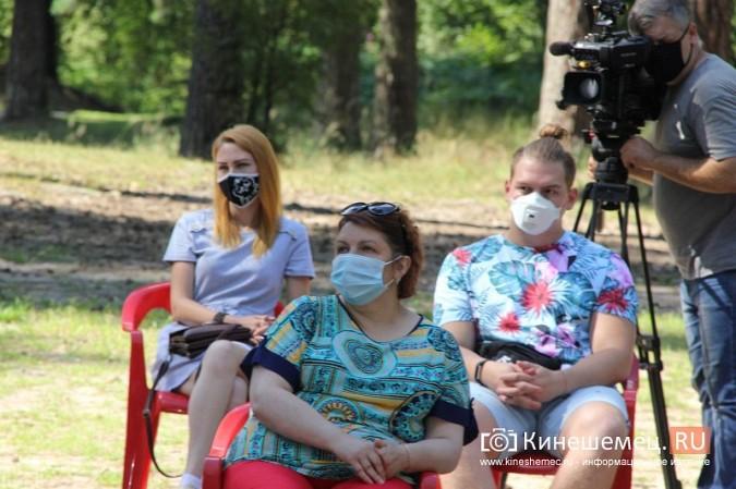 Станислав Воскресенский встретился с общественностью Кинешмы на парке на «стартовой» поляне фото 8