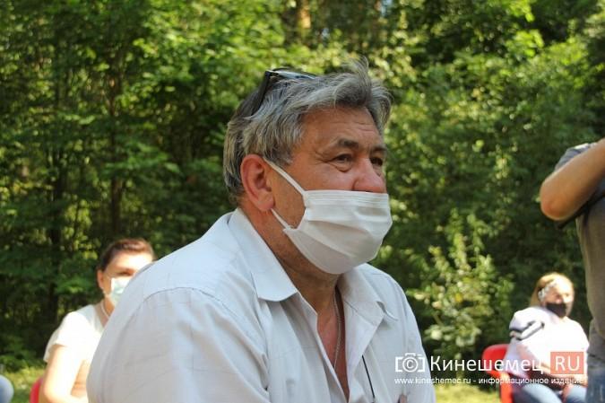 Станислав Воскресенский встретился с общественностью Кинешмы на парке на «стартовой» поляне фото 17