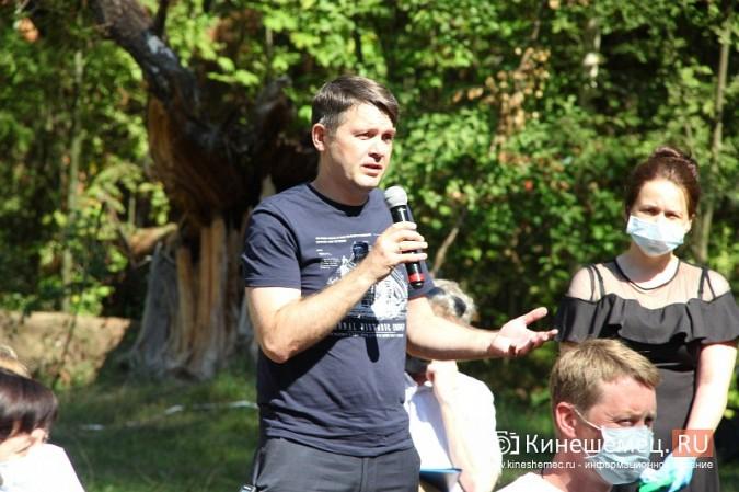 Станислав Воскресенский встретился с общественностью Кинешмы на парке на «стартовой» поляне фото 28