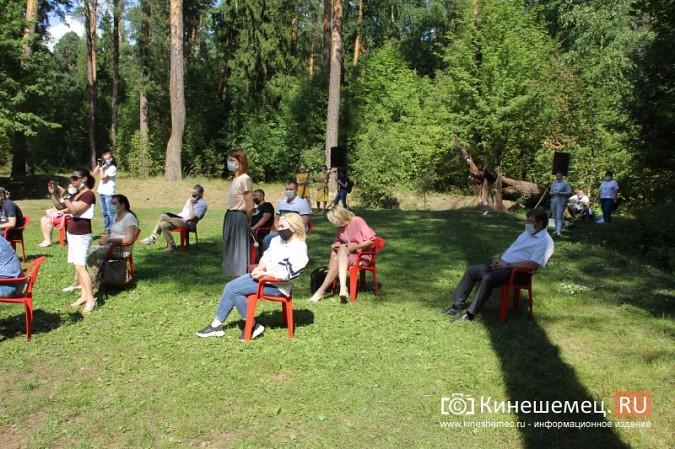 Станислав Воскресенский встретился с общественностью Кинешмы на парке на «стартовой» поляне фото 11
