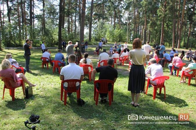 Станислав Воскресенский встретился с общественностью Кинешмы на парке на «стартовой» поляне фото 13