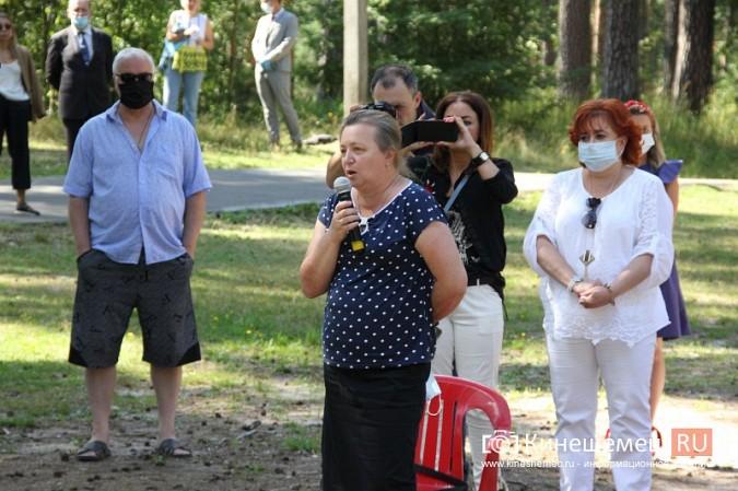 Станислав Воскресенский встретился с общественностью Кинешмы на парке на «стартовой» поляне фото 4