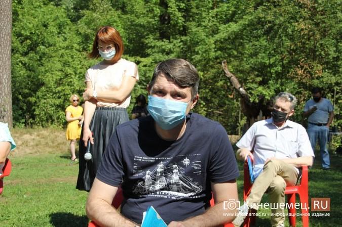 Станислав Воскресенский встретился с общественностью Кинешмы на парке на «стартовой» поляне фото 18