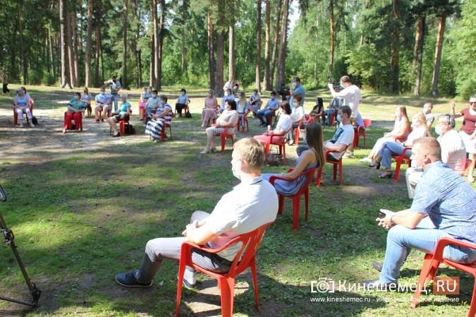 Станислав Воскресенский встретился с общественностью Кинешмы на парке на «стартовой» поляне фото 3