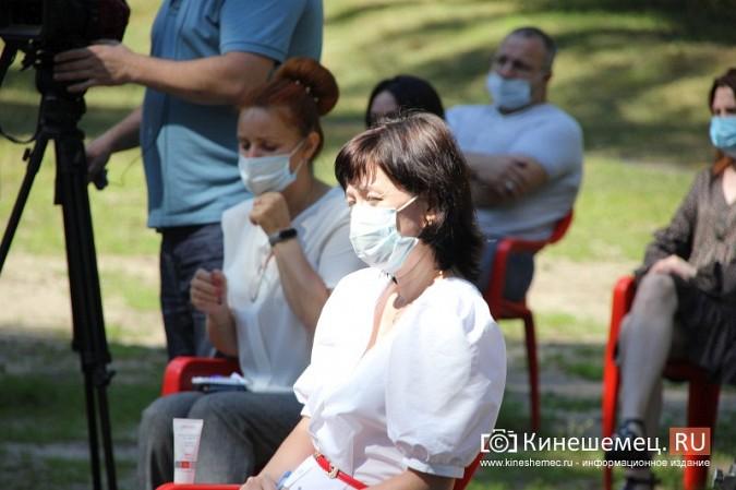 Станислав Воскресенский встретился с общественностью Кинешмы на парке на «стартовой» поляне фото 10