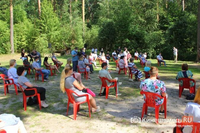 Станислав Воскресенский встретился с общественностью Кинешмы на парке на «стартовой» поляне фото 29