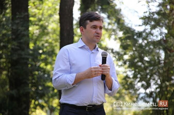 Станислав Воскресенский встретился с общественностью Кинешмы на парке на «стартовой» поляне фото 20