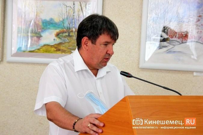 Вячеслав Ступин готов приступить к обязанностям мэра Кинешмы фото 11