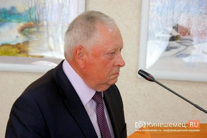 Вячеслав Ступин готов приступить к обязанностям мэра Кинешмы фото 12