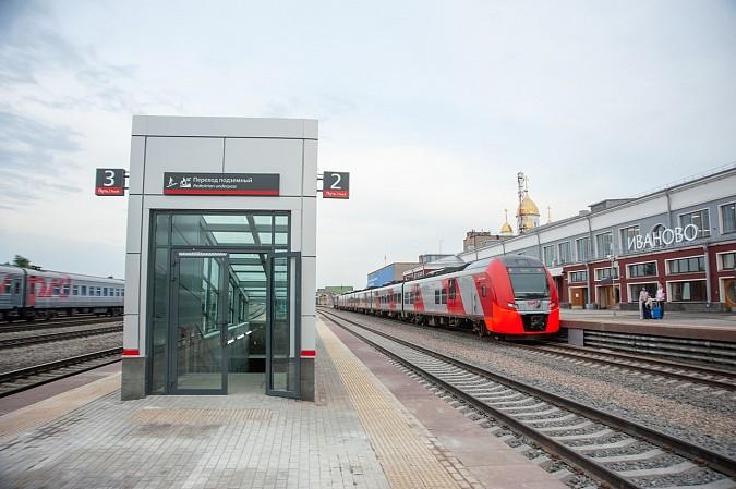 Железнодорожный вокзал в Иваново открыли после реконструкции фото 3