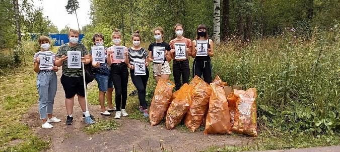 В Заволжске убрали 15 мешков мусора в парке фото 2