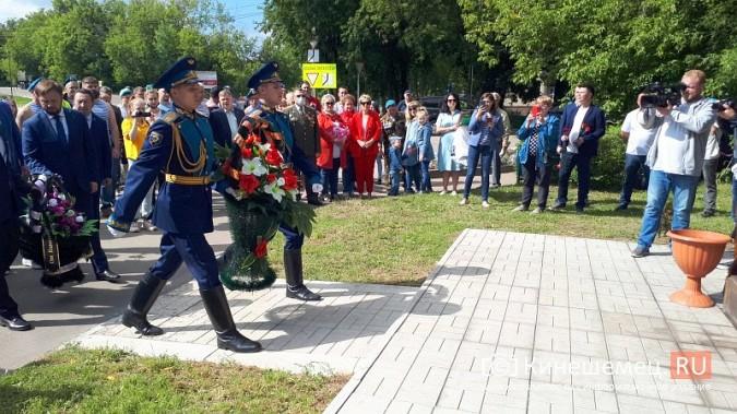 В День 90-летия ВДВ кинешемские десантники возложили цветы к бюсту Василия Маргелова фото 14