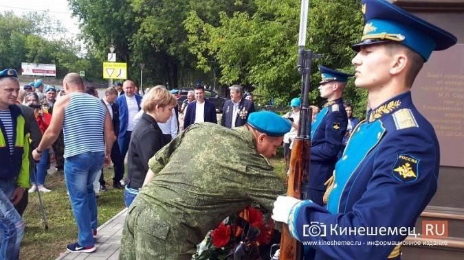 В День 90-летия ВДВ кинешемские десантники возложили цветы к бюсту Василия Маргелова фото 29