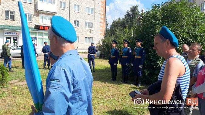 В День 90-летия ВДВ кинешемские десантники возложили цветы к бюсту Василия Маргелова фото 4