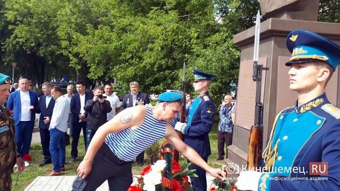 В День 90-летия ВДВ кинешемские десантники возложили цветы к бюсту Василия Маргелова фото 23