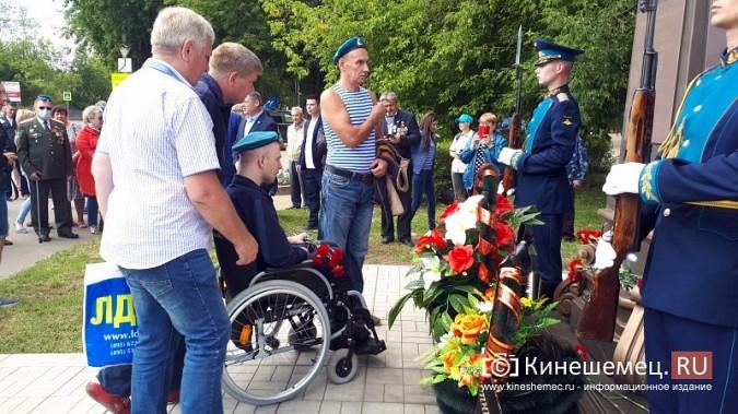 В День 90-летия ВДВ кинешемские десантники возложили цветы к бюсту Василия Маргелова фото 19