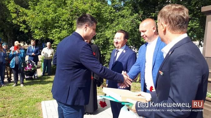 В День 90-летия ВДВ кинешемские десантники возложили цветы к бюсту Василия Маргелова фото 9