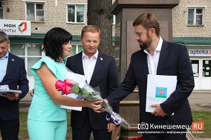 В Кинешме наградили победительниц фотоконкурса «Мисс ВДВ» фото 9